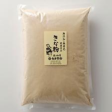 大豆きな粉